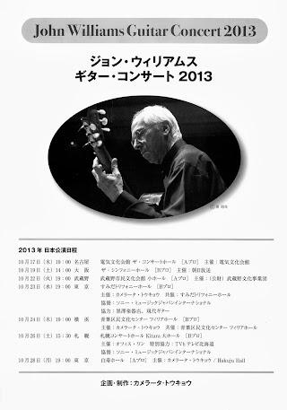 20131017john02.jpg