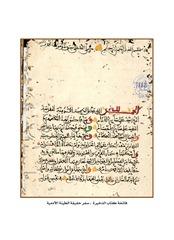 dakira45_صفحة_05