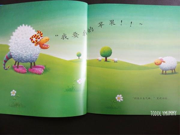 Flip sheep 3