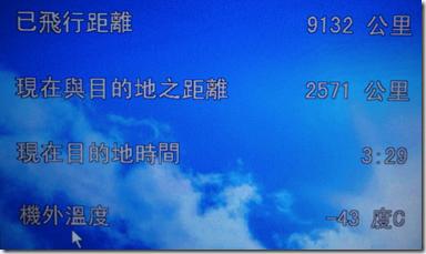螢幕快照 2012-11-25 下午9.25.06