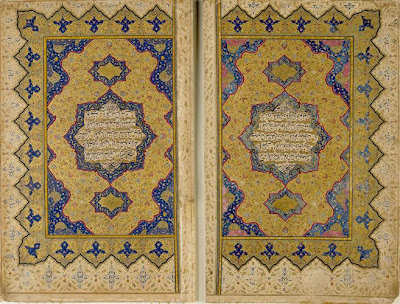 Illuminated double-folio from a Koran | Origin:  Iran | Period: 1791-1792  Qajar period | Details:  Not Available | Type: Opaque watercolor, ink and gold on paper | Size: H: 35.8  W: 21.5  cm | Museum Code: S1986.87.1-2 | Photograph and description taken from Freer and the Sackler (Smithsonian) Museums.