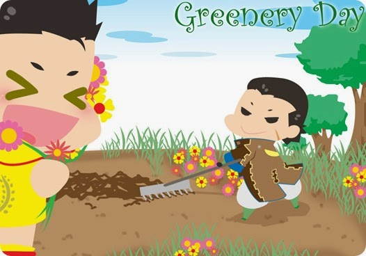 greenery_day