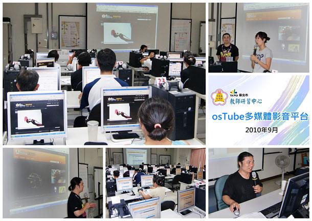 201009ostube01s.jpg