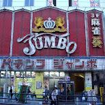 jumbo pachinko in Shinjuku, Tokyo, Japan