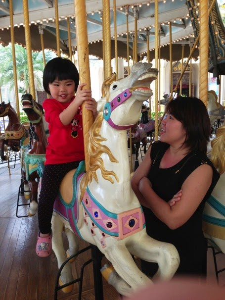 Yining On The Carousel