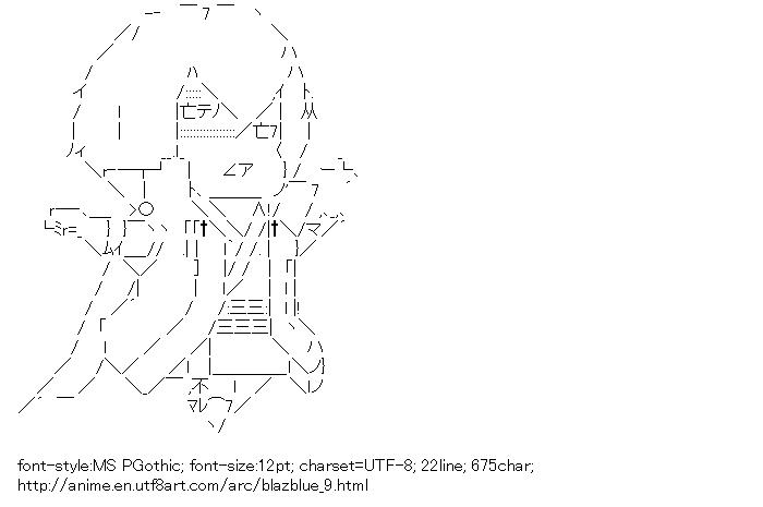 BlazBlue,Jin Kisaragi