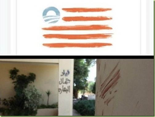 obama flag and benghazi blood lines