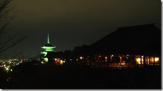 螢幕快照 2012-11-26 下午8.38.09