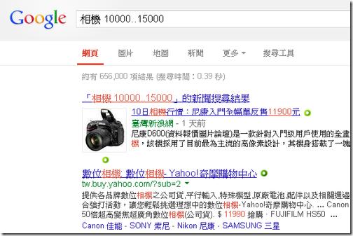 google search-02