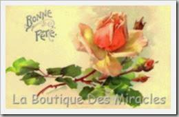 старая открытка (12)