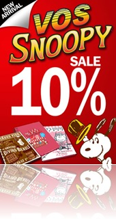 Singid Promo VOS Snoopy diskon 10%