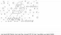 TwitAA 2013-12-25 13:44:24