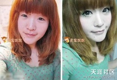 chinese girls makeup before and after  (9)