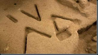Pedra de Jerusalem