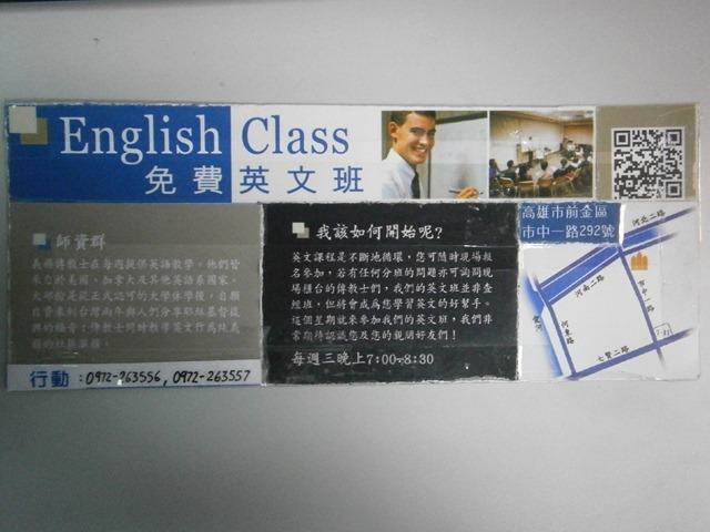 PC250080