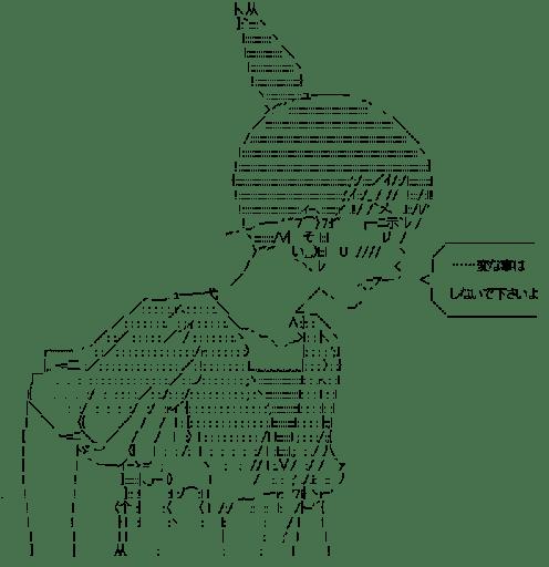 荻上千佳 (げんしけん)