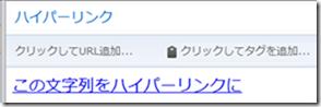 2013-03-13_08h30_00