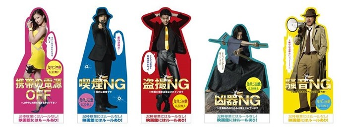 lupin-the-third-cardboard-001