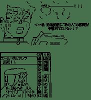Kigata (Kyoufu Shinbun)[AA]