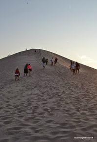 It was pretty steep!