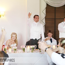 highfield-park-wedding-photography-LJPhoto-CBH-(127).jpg