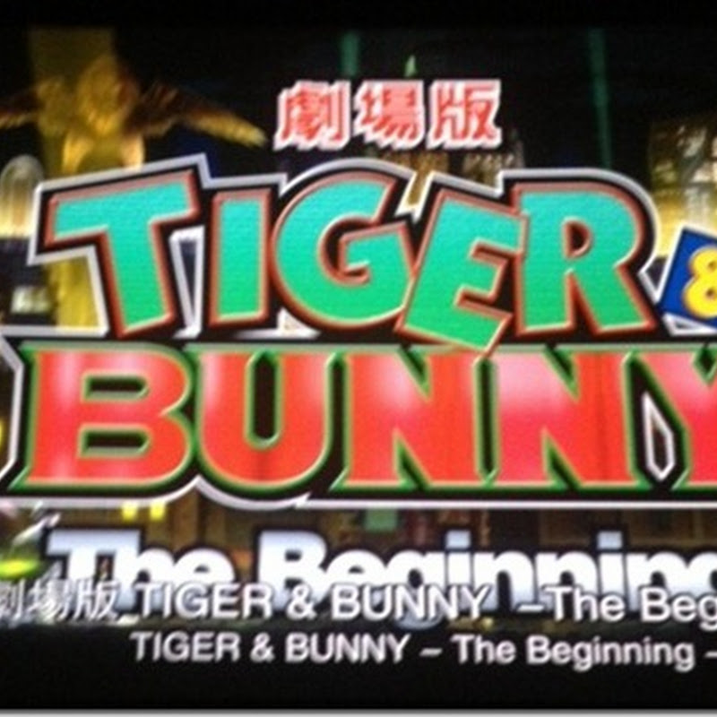 Tiger and Bunny Movie review