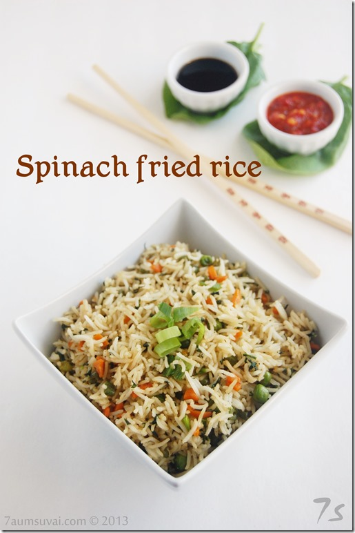 Spinach fried rice