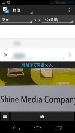 Google Translate-03
