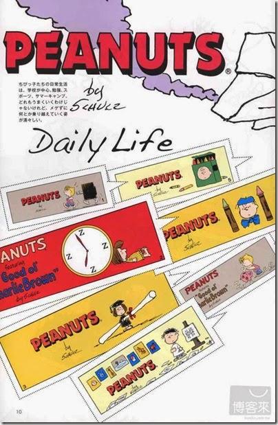 Peanuts Ranking Book 2013 05