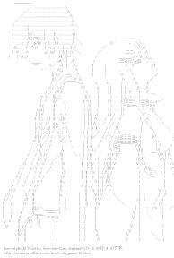[AA]ルルーシュ・ランペルージ & シー・ツー (コードギアス)