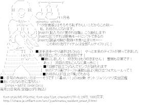 [AA]JJ 11月号(Jusimatsu Jushoku)
