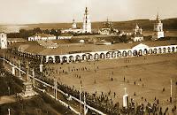 г. Кострома фото нач. ХХ века