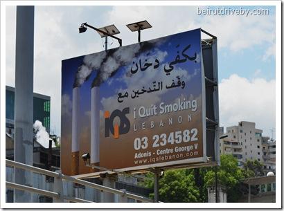 iqsmoking (63)