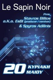 Ο Stauros Bilios a.k.a EsBi και ο Spyros Adilinis στο Le Sapin Noir (20-5-2012)