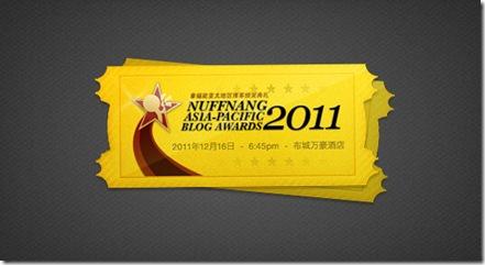Nuffnang Asia Pacific Blog Awards 2011