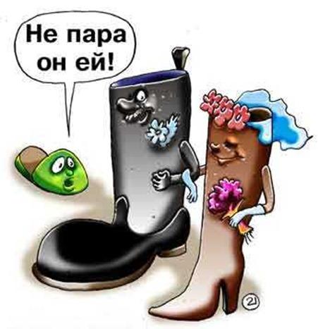 humour090