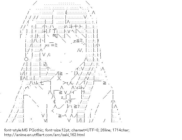 Saki,Matsumi Kuro
