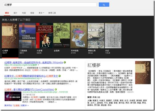 google search-06