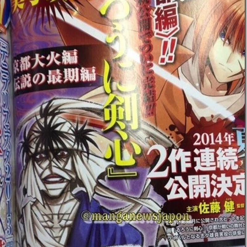 New Rurouni Kenshin live-action announced!