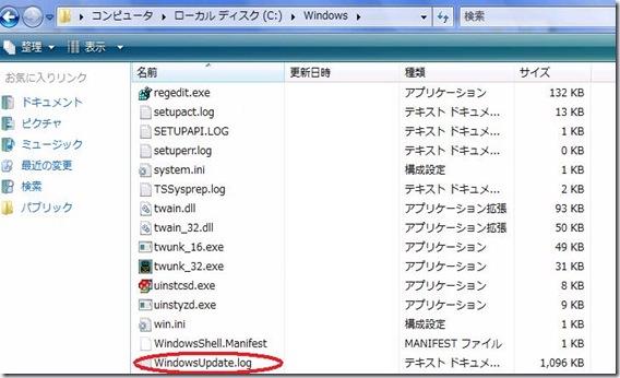 windowsup_0x80248015_03