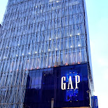the GAP store across the street form the SONY building in Ginza, Tokyo, Japan