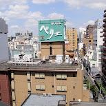 perie hotel kabukicho shinjuku japan in Tokyo, Tokyo, Japan