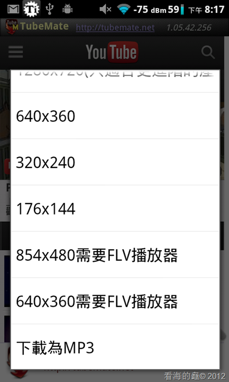 [image21%255B1%255D.png]