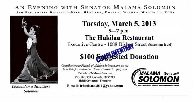 Solomon fundraiser