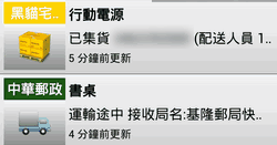 讓台灣大眾在地生活與行動更便利的那些 Android App 推薦