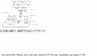 TwitAA 2014-05-17 06:10:45