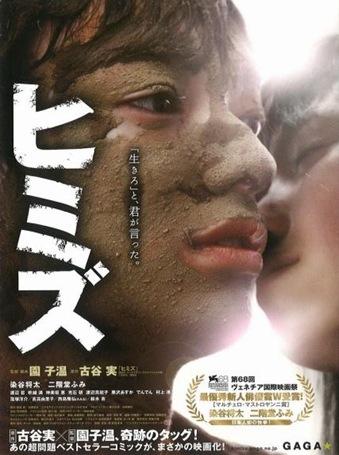 Himizu 03