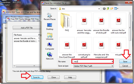 โปรแกรมรวมเอกสาร PDF