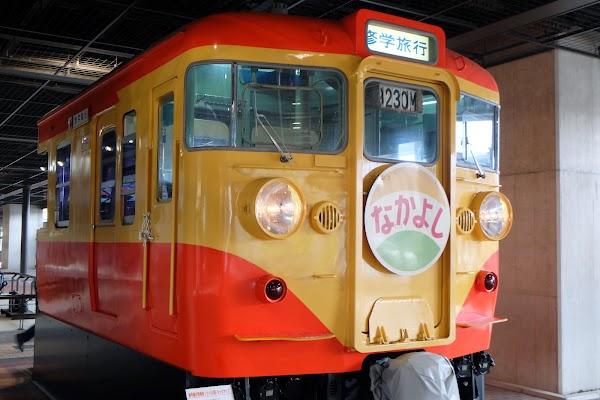 DSCF2159.JPG