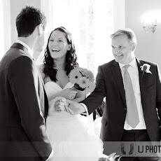 Marwell-Hall-Wedding-Photography-LJPhoto-CSS-(106).jpg